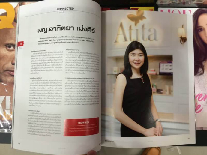 Atita CONNECTED mixmagazine