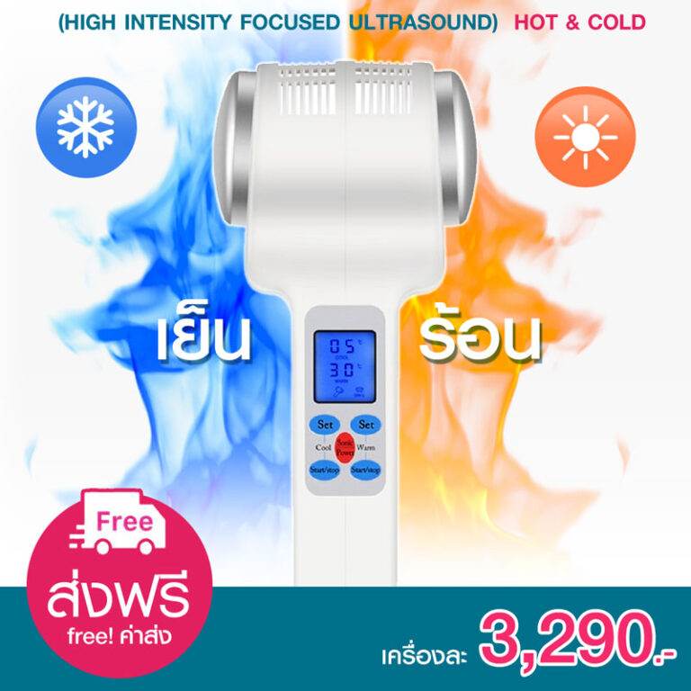 Mini Hifu Hot Cold