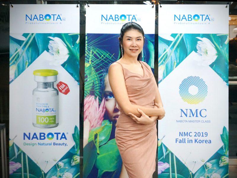 NMC 2019 NABOTA MASTER CLASS – Korea