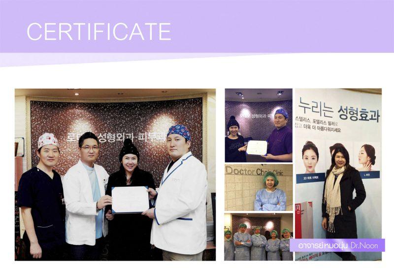 DR. Noon Korea Certificate