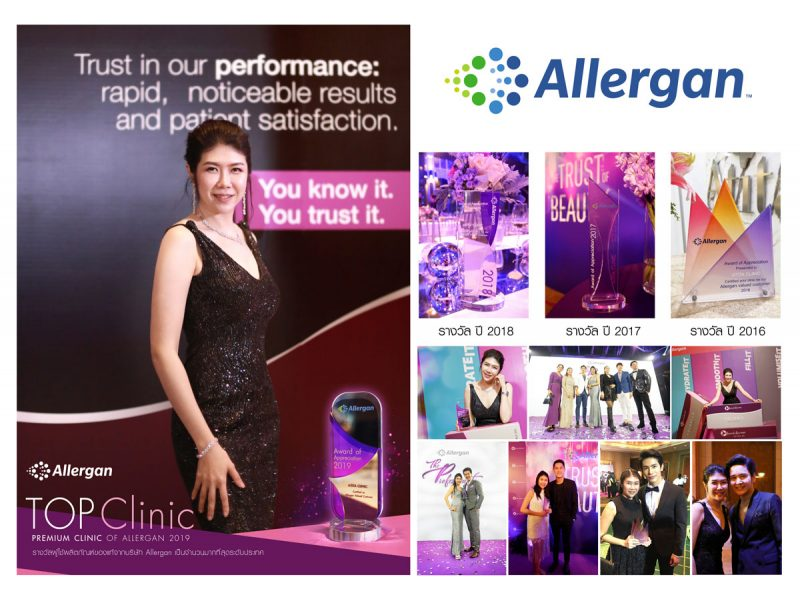 DR. Noon Allergan